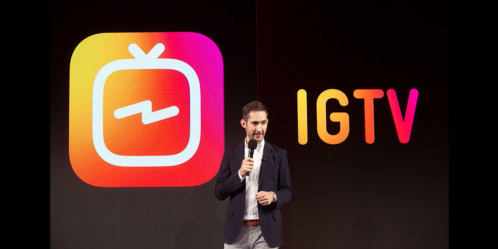 Come utilizzare IGTV per il tuo business : conferenza lancio IGTV